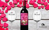 Персонализирана бутилка червено вино мерло Карнобат - без или със 2 чаши