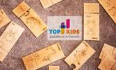 Образователен дървен пъзел за деца