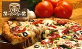 Голяма пица и малък наливен тъмен Staropramen