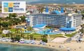 Ранни записвания за луксозна почивка в Дидим през Май! 5 нощувки All Inclusive в хотел Buyuk Anadolu Didim Resort 5*