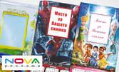 Детски стенни календари с анимационен герой и място за снимка