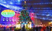 На разходка и шопинг в Румъния! Еднодневна екскурзия до Букурещ, с посещение на коледните базари