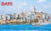 Есенна екскурзия до Истанбул и Одрин! 2 нощувки със закуски, плюс транспорт