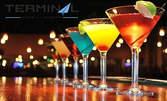 Освежи се с коктейл по избор