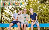5 целодневни посещения на Лятна приключенска академия