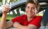 Шофьорски курс за категория В