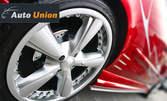 Смяна на масло и маслен филтър на автомобил, с масло Total Quartz