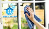 Двустранно измиване на прозорци и обезпрашаване на дограми в дом или офис до 100кв.м