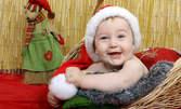 Коледна фотосесия за малки и големи, с 25 обработени кадъра и различни декори
