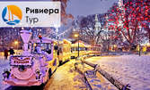 Предколедна екскурзия до Будапеща и Виена! 2 нощувки със закуски, плюс транспорт