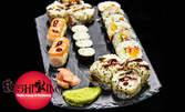 Екзотично хапване за вкъщи! Суши сет с 20, 28, 40 или 66 хапки