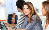 Разговорен курс по английски или немски език за начинаещи, ниво А1-А2