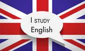 Ускорен онлайн курс по английски език с 6-месечен достъп - 2 нива