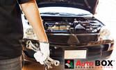 За автомобила! Преглед на изправността на амортисьорите с тресачка