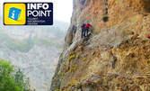 Екскурзия до Триград и Чепеларе! Нощувка, закуска, транспорт и възможност за Харамийската пещера, Чаирски езера и Мечи връх