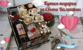 Луксозна кутия с бутилка червено вино, 6 броя бонбони Ferrero rocher и декорация по избор