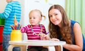 3 посещения на детски занимания през уикенда
