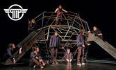 """Гледайте пиесата """"ДНК"""" от Денис Кели на 9 Юни"""