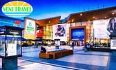 На шопинг в Румъния! Еднодневна екскурзия до Букурещ с посещение на Baneasa Shopping City и Афипалас Котрочени