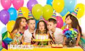 1 посещение в Playkids за дете до 7 години