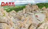 Изживей Източните Родопи! Екскурзия до Хасково, Перперикон, Каменните гъби, Кърджали и Татул с нощувка, закуска и транспорт