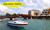 Нова година на остров Лефкада! 3 нощувки със закуски и 2 вечери в хотел Nirikos***+