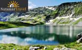 Екскурзия до Пловдив, Паничище, Рилските езера, Сапарева баня и Цари Мали град! 2 нощувки със закуски, плюс транспорт
