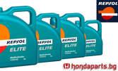 Поглезете автомобила си! 4 или 5 литра синтетично моторно масло Repsol Multivalvulas 10W40