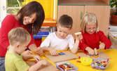 На лятна детска градина през лятото – с до 65% отстъпка
