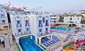 Почивка в Бодрум! 7 нощувки на база All Inclusive в Хотел Sky Vela****, плюс самолетен билет