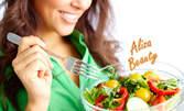 Пълен сезонен Вега тест на 120 храни, плюс диетологична консултация