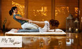Тайландски масаж на цяло тяло