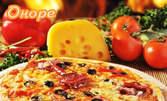 Засити глада! Голяма пица Прошуто Крудо