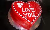 "Кажете ""Обичам те"" с цяла торта Свети Валентин"