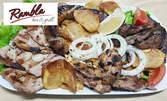 1.200кг Юнашко плато с месни изкушения на барбекю, домашен картофен чипс и пърленка