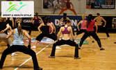 8 или 12 посещения на спорт по избор за стегнато тяло