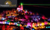"""Виж спектакъла """"Звук и светлина"""" на 3 Март! Еднодневна екскурзия до Велико Търново и Преображенски манастир"""