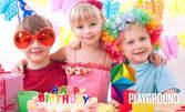 Детски рожден ден за до 10 деца с меню, игри на Playstation и подарък за празнуващия