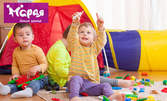 4 часа час щуро забавление за дете