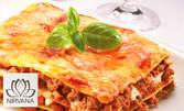 Италианско меню по избор - салата, основно ястие и десерт