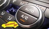 Диагностика на автомобилна климатична уредба