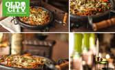 Салата, плюс основно ястие или пица на пещ, по избор