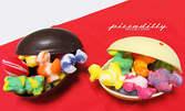 Великденско яйце от белгийски шоколад, пълно с великденски фигурки от захарно тесто
