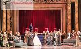 """Операта """"Травиата"""" от Верди - на 20 Ноември"""