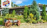 Еднодневна екскурзия до Троян, Троянски манастир, село Орешак и Черни Осъм на 22 Ноември