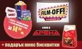 """""""FILM-OFF"""" в Кино Арена! Вход за двама за прожекция на филм по избор от 18 до 31.01, плюс средни пуканки и 2 кутийки Milkinis Stick"""