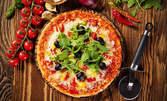 Двоен пилешки бургер, дюнер XL или голяма пица Асорти