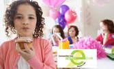 Детски рожден ден за 15 деца с DJ, торта с фотоплака и меню