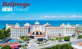 Луксозна почивка край Сиде! 7 нощувки на база All Inclusive в Side Alegria Hotel & SPA 5*