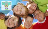 2 часа забавления и игри в най-новия детски кът на открито Montecito Kids